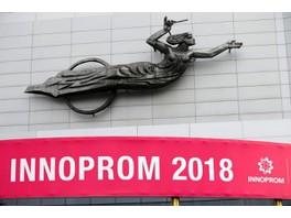 «ИННОПРОМ-2018» торжественно открыт!