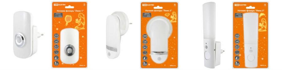 Ночники-фонари «Люкс» торговой марки TDM ELECTRIC