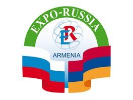 В Армении при поддержке МИД и Минэкономразвития России пройдет промышленная выставка «EXPO-RUSSIA ARMENIA»