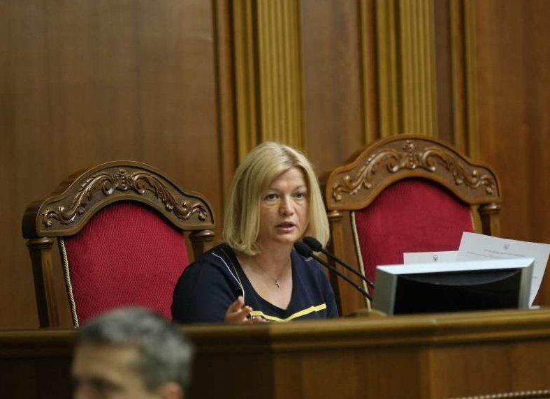 Каких россиян Украина готова обменять на своих политзаключенных (список)