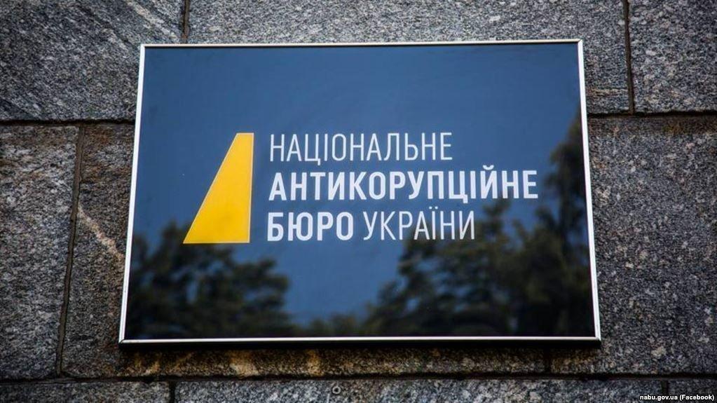 """НАБУ завершило расследование """"газового дела"""" Онищенко"""