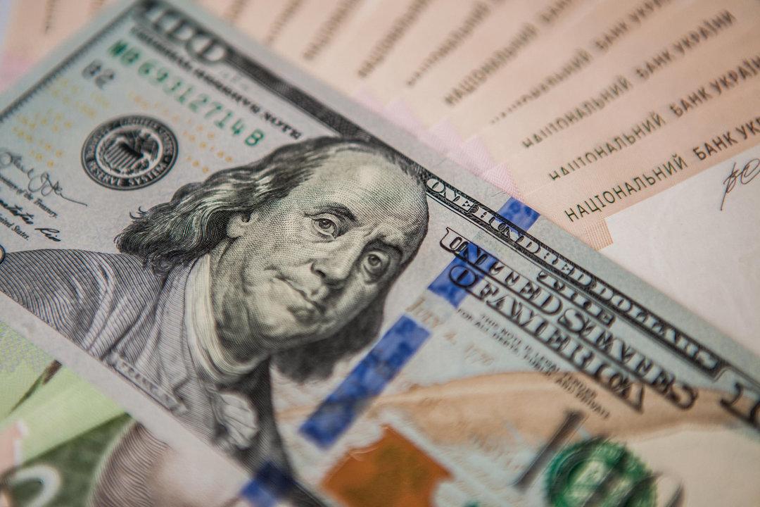 Нацбанк назвал причины снижения курса гривни