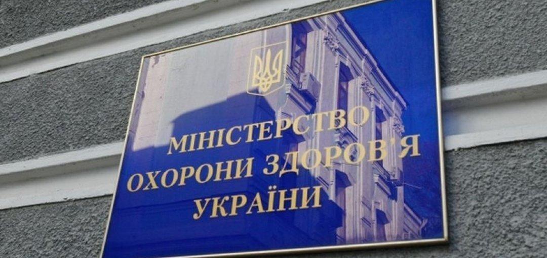 """НСЗУ объявила вторую волну заключения договоров с """"первичкой"""""""