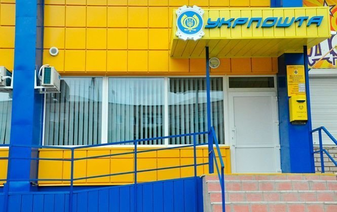 """Пенсии на """"Укрпоште"""" можно будет получить до 28 июля"""