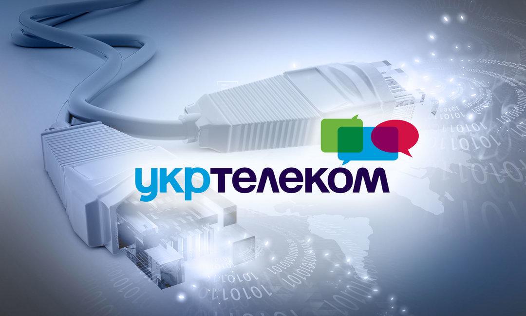 """Прибыль падает, не растет доход: """"Укртелеком"""" отчитался за полугодие"""
