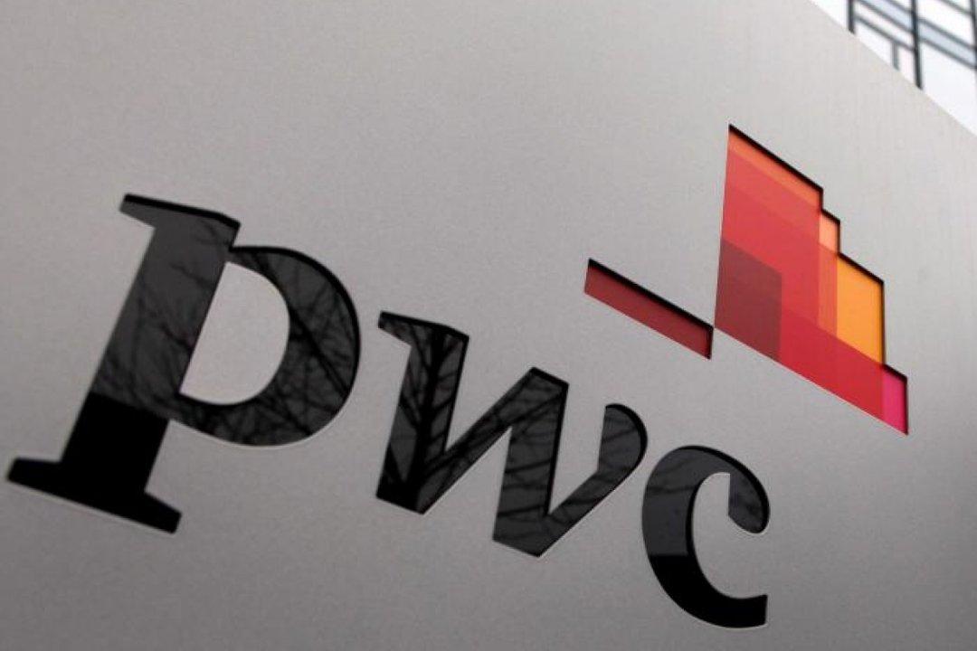 PwC обязан выплатить более $600 млн за плохой аудит американского банка