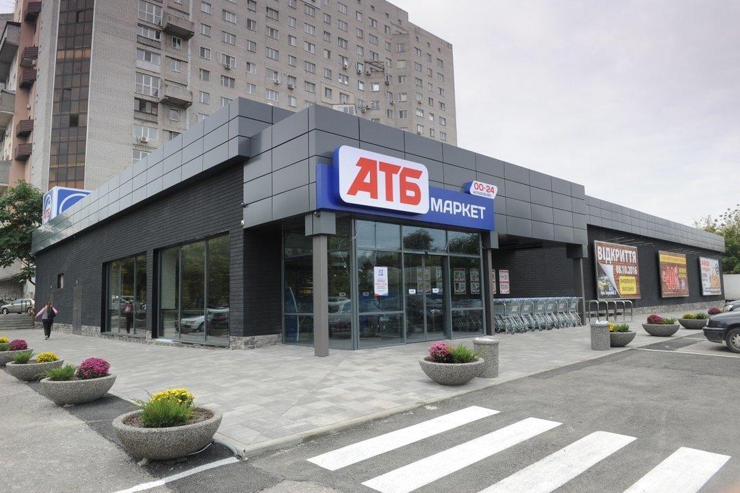 С начала года крупнейшая сеть супермаркетов Украины открыла 48 магазинов