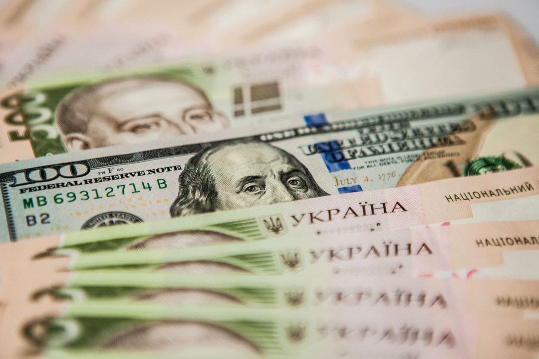 Социальная помощь составляет треть доходов украинцев