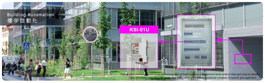 Реечный биполярный шлюз KNX/USB серии KSI-01U от Mean Well