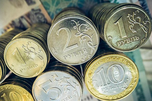 Аналитики пророчат новый обвал рубля из-за США