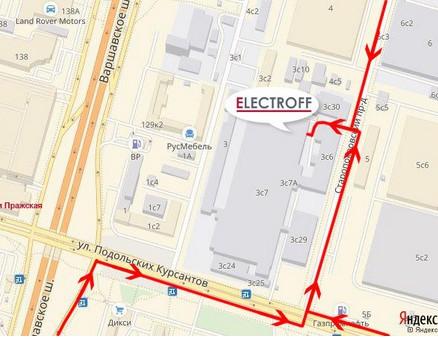 Компания ООО «ЭЛЕКТРОФФ» сообщает о переезде склада в Москве