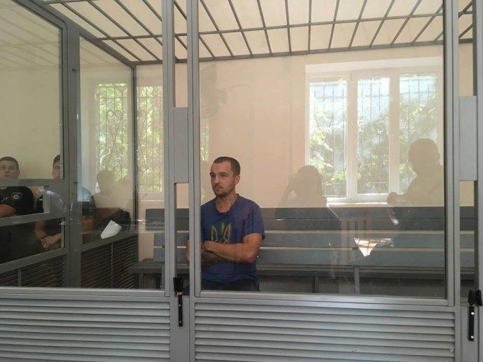 Дело Гандзюк: стало известно имя второго подозреваемого