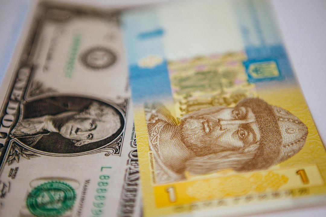 Фундаментальных причин для падения гривни нет — Нацбанк