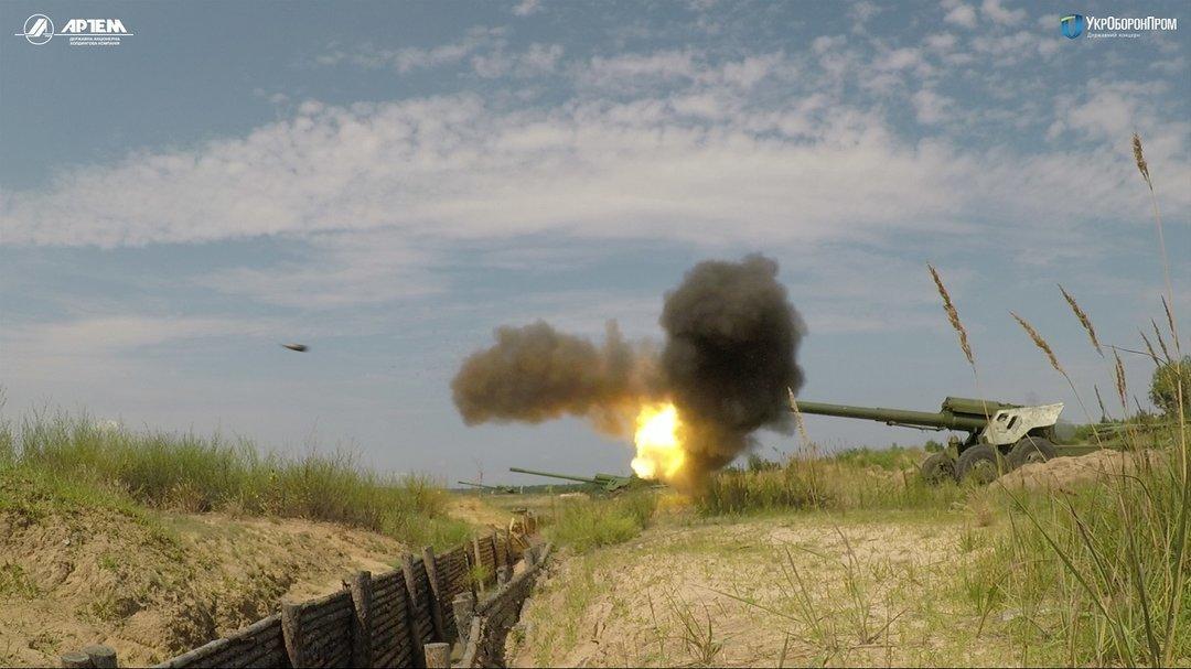 На киевском заводе открыли производство 152-мм снарядов