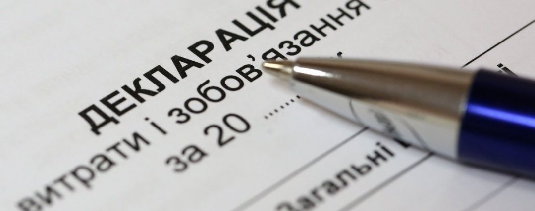 В конце августа НАПК получит улучшенную систему контроля деклараций