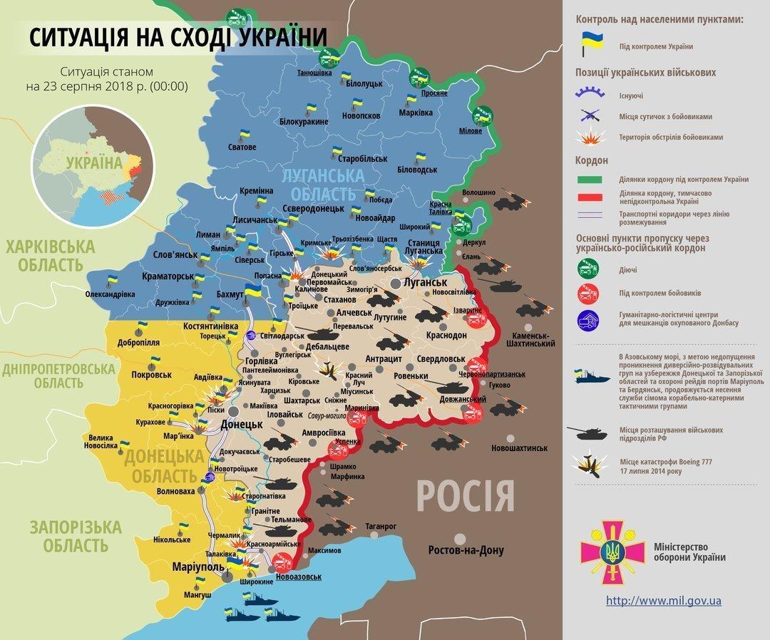 В преддверии Дня независимости оккупанты совершили атаку на передовой: 4 украинца погибло