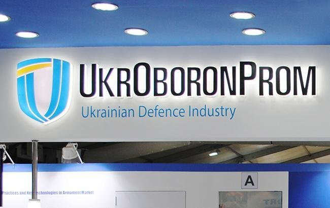 В Укроборонпроме считают рейтинг производителей вооружения Defense некорректным