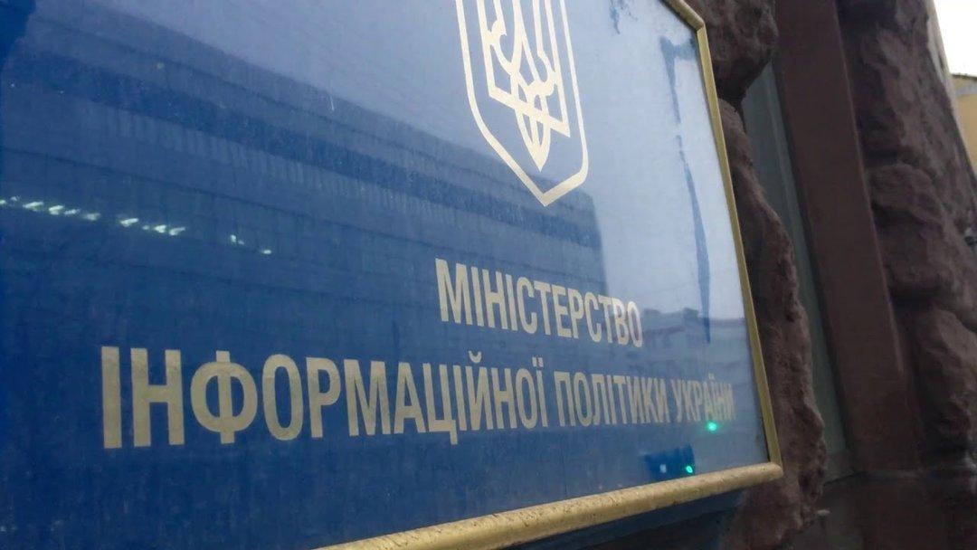 Во сколько обойдется агитация Украины за границей в 2018 году