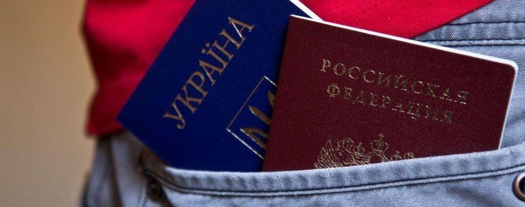 Почти 40 тысяч украинцев получили российское гражданство — данные за первое полугодие 2018
