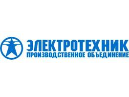 ПО «Электротехник» представляет расширенный ассортимент контакторов КТ-6063