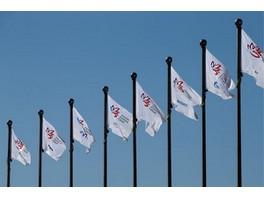 ПАО «ФСК ЕЭС» повысит обеспеченность Сахалина и Приморья электроэнергией