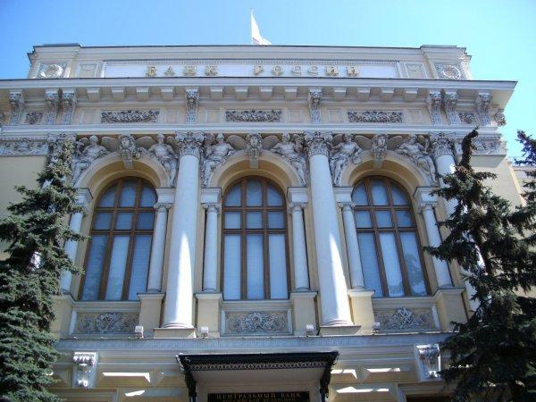 Банк России приостановил лицензию страховщика сотрудников МВД