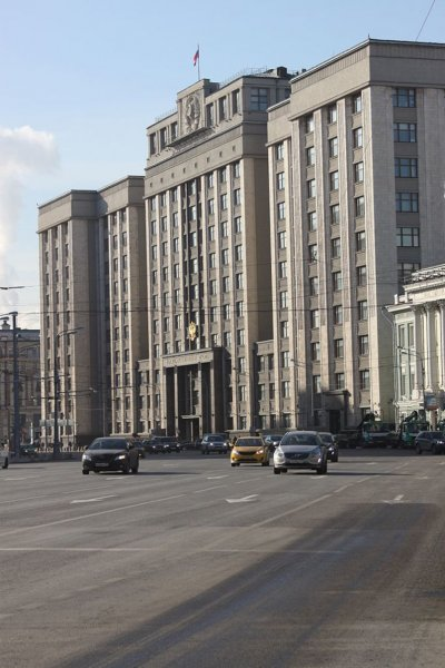 Госдума приняла в первом чтении законопроект о регулировании криптовалют