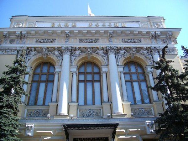 Инвестор из США перечислил условия попадания РФ в топ-5 экономик мира