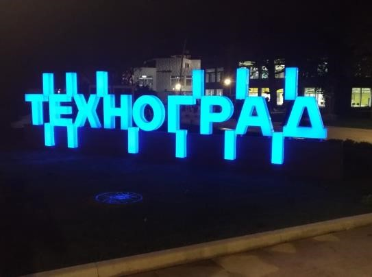 IEK GROUP поддержала новую номинацию чемпионата WorldSkills