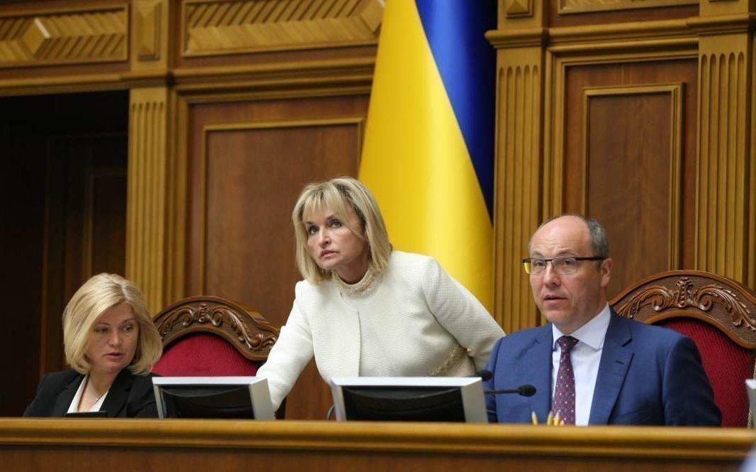 Рада проголосовала за новый состав ЦИК