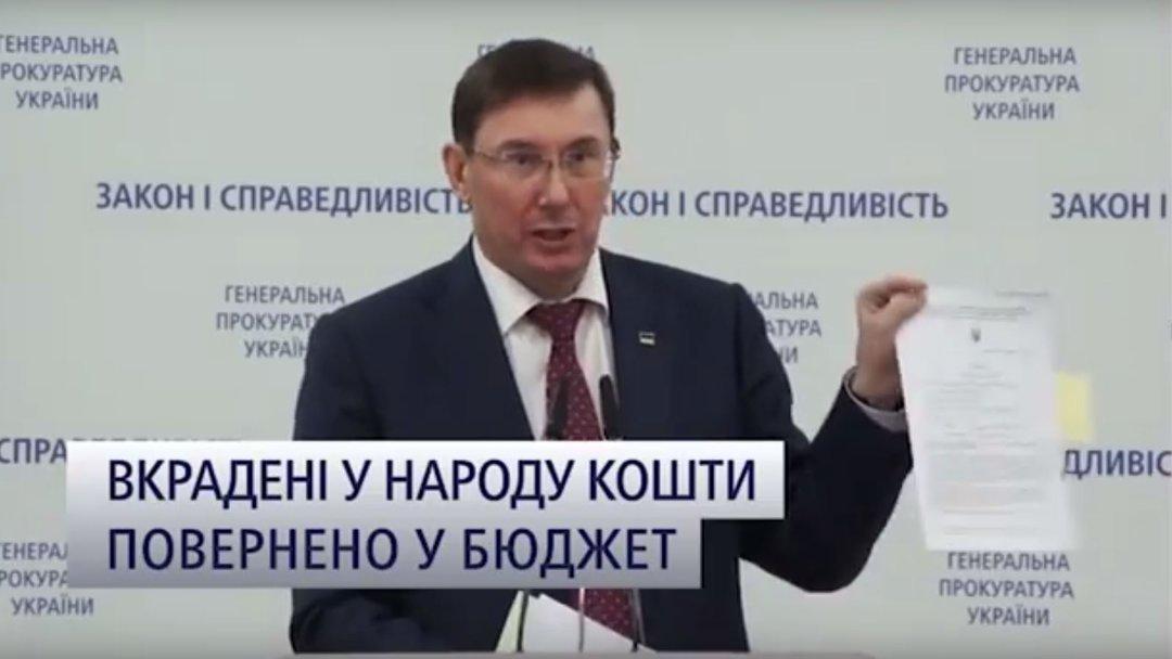 Рекламу Луценко суд признал социальной