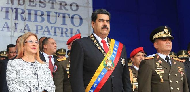 США ввели санкции против окружения президента Венесуэлы