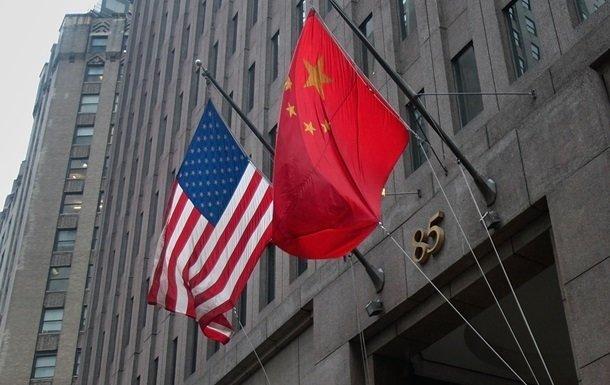 США вводят новые пошлины на китайские товары на $200 млрд