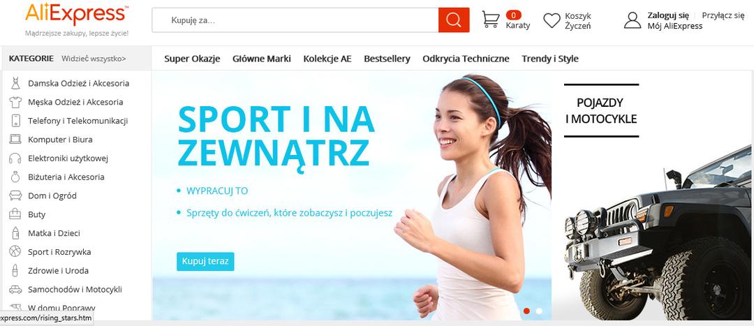 Власти Польши обеспокоились покупками населения на AliExpress без уплаты налогов