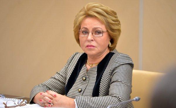 Матвиенко: В России нужно заменить обязательное медстрахование добровольным