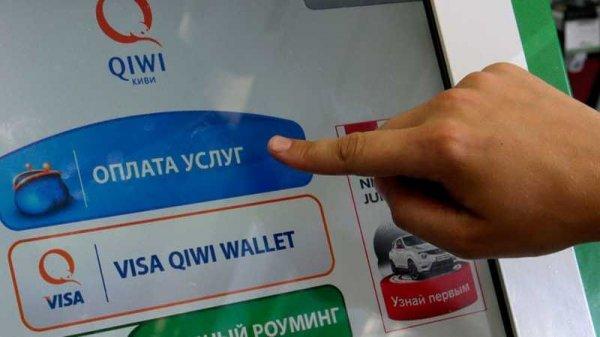 Выручка Qiwi в 2017 году увеличилась на 24%
