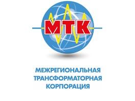 ООО «МТК» поставила заказчикам 32 трансформатора