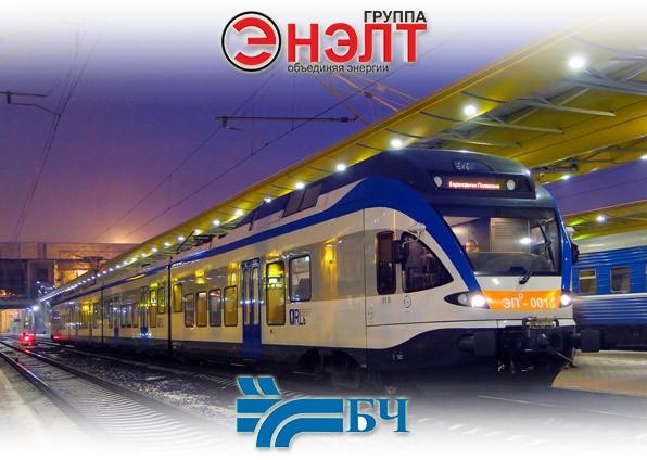 «Группа ЭНЭЛТ» поставит аккумуляторы BAE для нужд Белорусской железной дороги