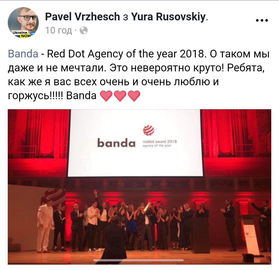 Pазработчик бренда Ukraine NOW получил международную премию