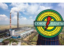 «Энергомера» в Казахстане: как прошел «Форум главных энергетиков»