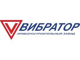 Завод «Вибратор» представит промышленное оборудование на выставке «Нефть. Газ. Энерго — 2018» в Альметьевске