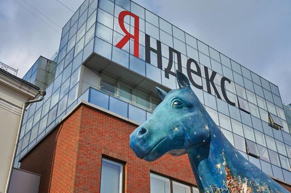 """""""Яндекс"""" потерял $1 млрд после сообщений о сделке со Сбербанком"""