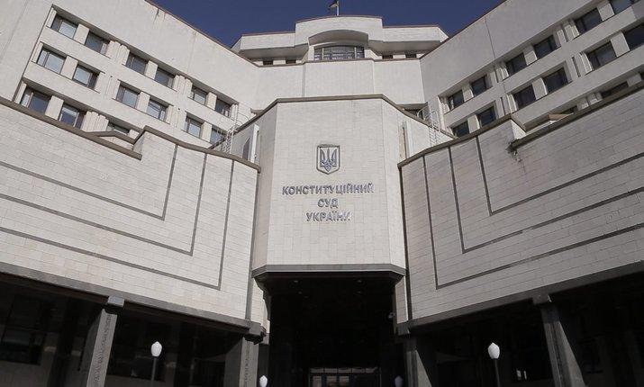 Конституционный суд лишил Минфин доступа к персональным данным украинцев