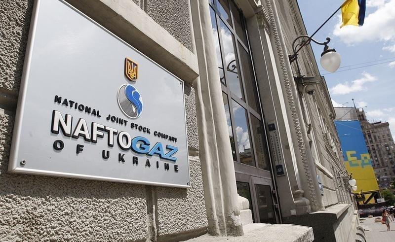 Переплата за транзит российского газа пошла в зачет долга Газпрома перед Нафтогазом