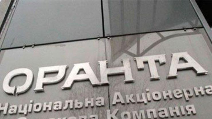 """Верховный Суд признал вину экс-руководителя страховой компании """"Оранта"""" — юристы БТА Банка"""