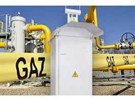 «Энергомера» в нефтегазовой сфере