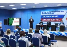 Консорциум «Логика-Теплоэнергомонтаж» представил 3 этапа энергосбережения для ЖКХ Ленобласти
