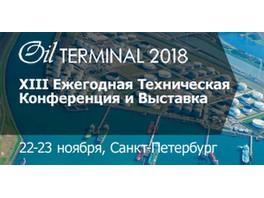 НПФ «КРУГ» примет участие в конференции «Нефтебазы и нефтяные терминалы» в Санкт-Петербурге