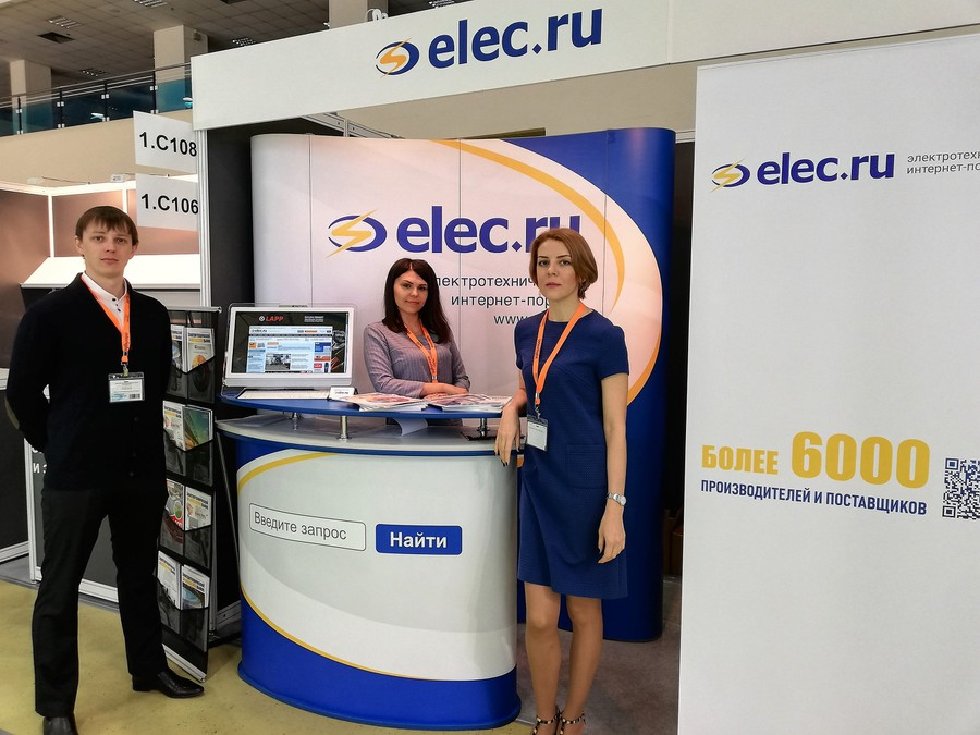 Elec.ru на выставке Interlight Moscow