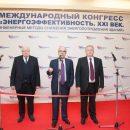 В Санкт-Петербурге состоялся Юбилейный конгресс